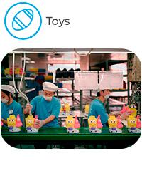 sec_toys