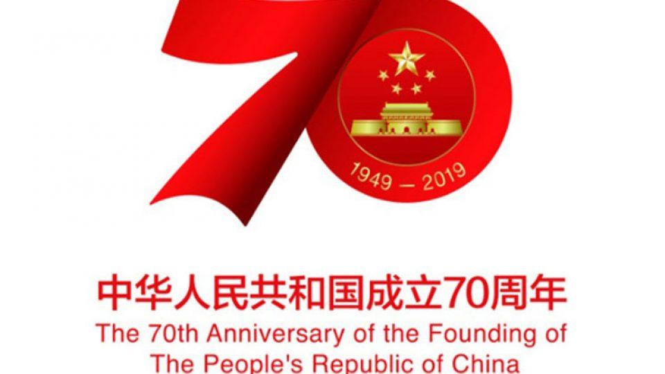 70-anos-RPChina